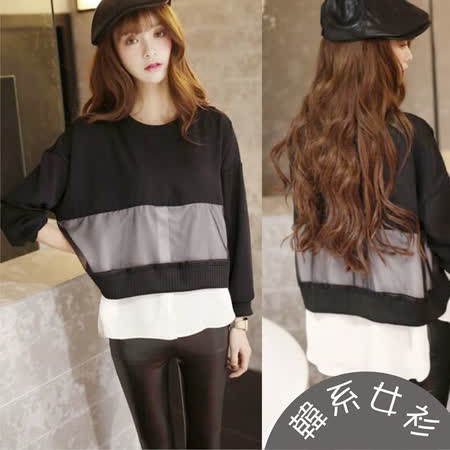 【韓系女衫】L~3XL棉質拼雪紡假二件式黑白配衫