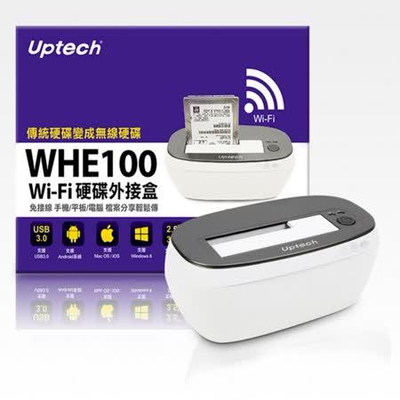 登昌恆 Uptech WHE100 Wi-Fi硬碟外接盒