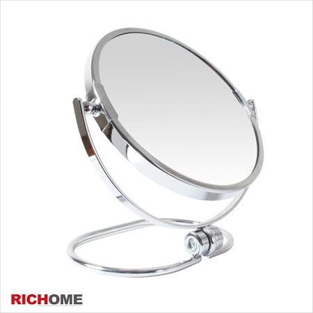 【網購】gohappy 購物網【RICHOME】艾莉絲雙面摺疊鏡開箱台北 太平洋 百貨