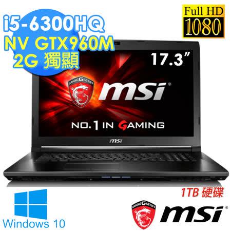 MSI微星 GL72 6QF-485TW 17.3吋《1TB》i5-6300HQ GTX960獨顯 FHD Win10電競筆電