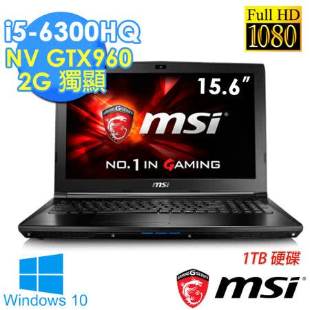 MSI微星 GL62 6QF-1611TW 15.6吋FHD i5-6300HQ/GTX960獨顯/1TB 電競筆電