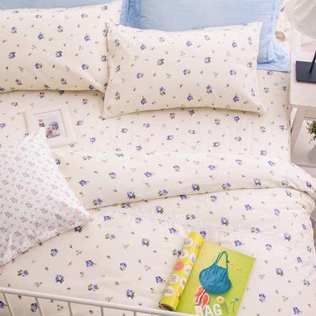 OLIVIA 《凡爾塞 米白》單人床包枕套兩件組
