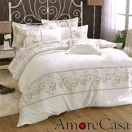 【AmoreCasa】玫瑰金 綿柔感雙人八件式兩用被床罩組