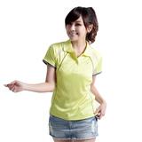 【遊遍天下】 女款顯瘦抗UV吸濕排汗POLO衫(黃 M-5L)  (品特)