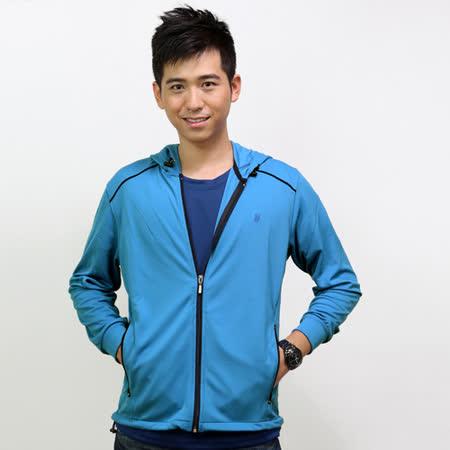 【遊遍天下】台灣製男款防風防曬吸排機能外套 (藍 L-2L) (品特)