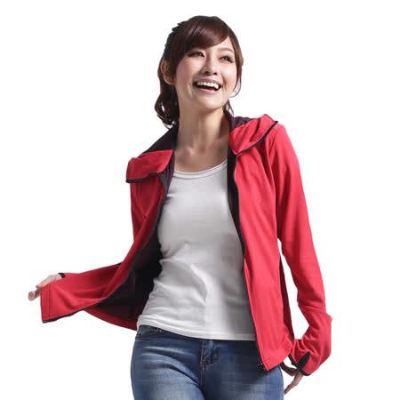 【遊遍天下】台灣製女款防風防曬吸排機能外套 (淺紅XL-2L) (品特)