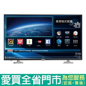 LENSO32型聯網液晶顯示器_含視訊盒32LS-I6A含配送到府+標準安裝