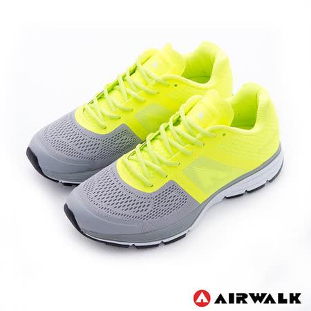 AIRWALK(男) - 穩走太空透氣記憶鞋墊慢跑鞋 - 螢黃灰