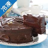 法芙娜 巧克力蛋糕(6吋)