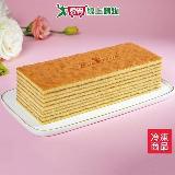 米迦 原味千層蛋糕(21.5*7.5*6cm)