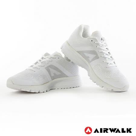 AIRWALK(女) - 穩走太空透氣記憶鞋墊慢跑鞋 - 白