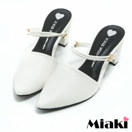 【Miaki】MIT 包鞋首爾簡約中跟尖頭鞋 (白色)