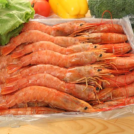 【優食配】超大尾巨無霸天使紅蝦8盒(2000g/盒)