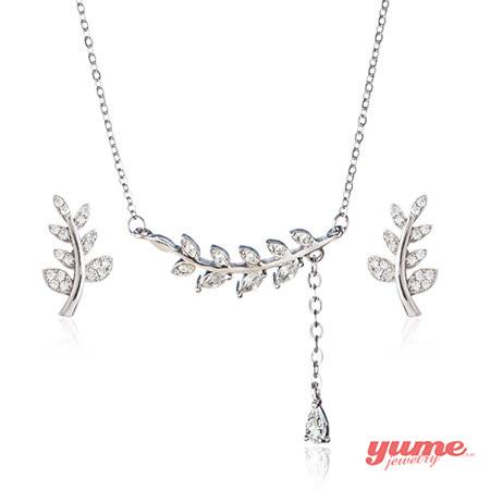 【YUME】桂冠之葉套組