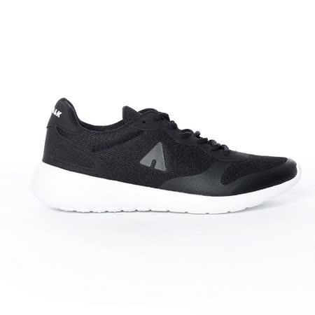 AIRWALK(女) - 運動風潮透氣輕盈休閒慢跑鞋 -黑