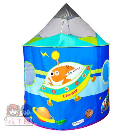 【孩子國】太空船帳篷+100球(6cm)