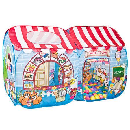 《孩子國》商店屋帳蓬折疊遊戲球屋送100球