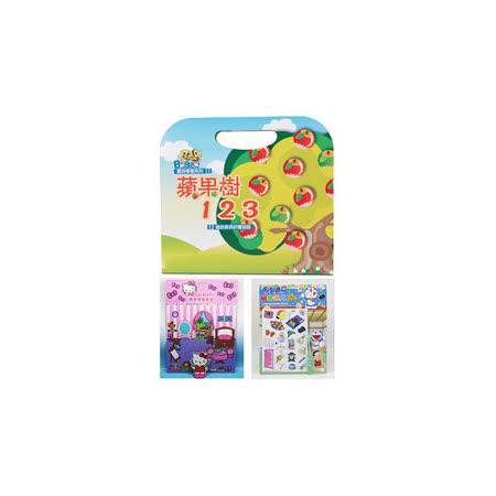 蘋果樹123磁貼手提包+HELLO KITTY OR 多啦A夢輕巧包
