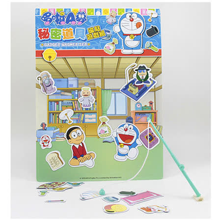 【Bobea磁貼樂園】釣魚王哈利釣魚盒+哆拉A夢秘密道具(磁貼遊戲組)