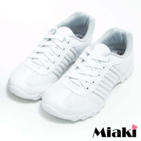 【Miaki】MIT 休閒鞋悠閒時尚平底慢跑鞋 (白色)