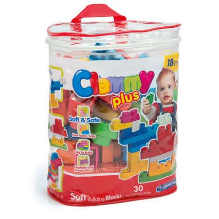 《Clemmy》新30PCS 幼兒軟質袋裝積木~隨機贈送ST安全蔬果切切樂OR蛋糕組