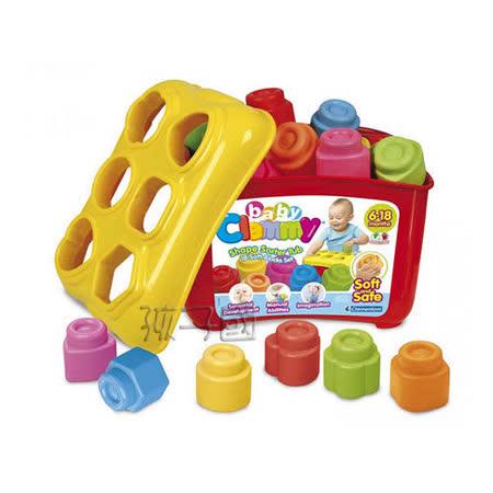 《Clemmy軟質積木》形狀學習桶~隨機贈送ST安全蔬果切切樂OR蛋糕組