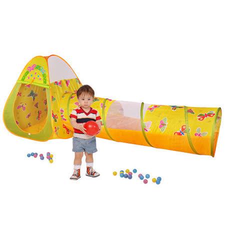 《孩子國》三角蝴蝶帳篷附隧道折疊遊戲球屋送100球