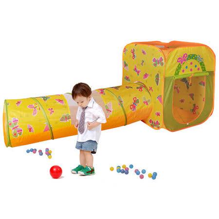 《孩子國》四角蝴蝶帳篷附隧道折疊遊戲球屋送100球