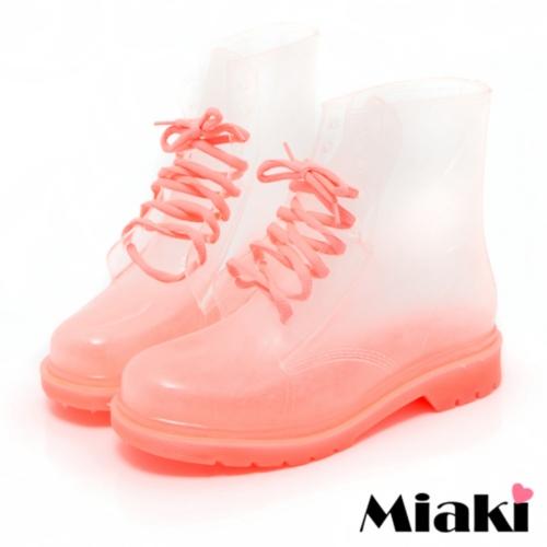 【Miaki】雨靴百變穿搭低跟短靴雨鞋 (粉色)