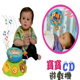 《HUILE》寶寶 CD遊戲機