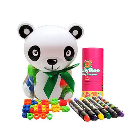 西班牙 JoanMiro 兒童絲滑蠟筆 6色+熊貓積木存錢筒~超值組合