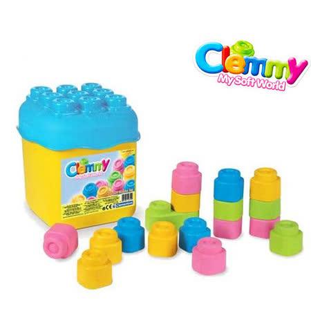 《Clemmy軟質積木》20PCS粉色桶裝~隨機贈送ST安全蔬果切切樂OR蛋糕組