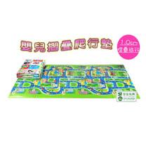 《蔓葆摺疊嬰兒爬行墊》 - 1cm厚款城市摺疊遊戲墊