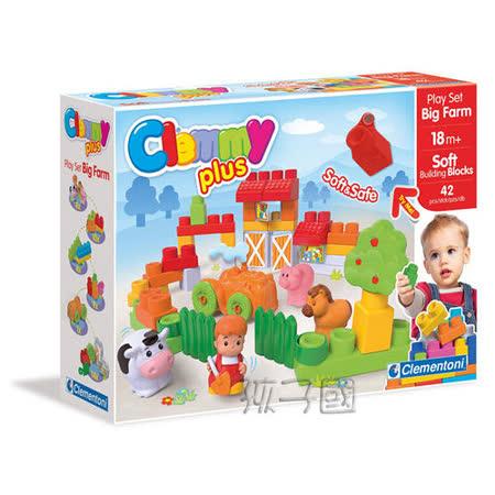 《Clemmy軟質積木》寶寶牧場~隨機贈送ST安全蔬果切切樂OR蛋糕組