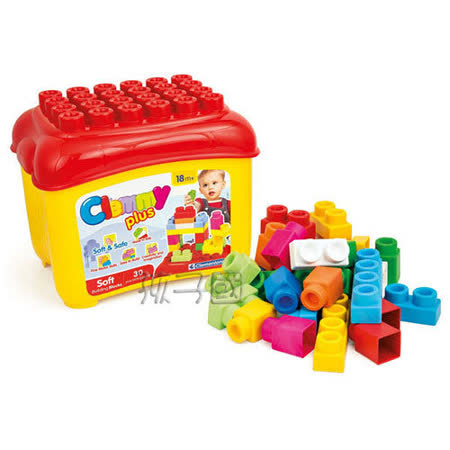 《Clemmy》新30PCS 軟積木蓋桶~隨機贈送ST安全蔬果切切樂OR蛋糕組