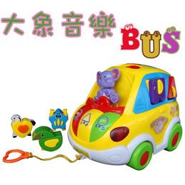 《HUILE》大象音樂巴士