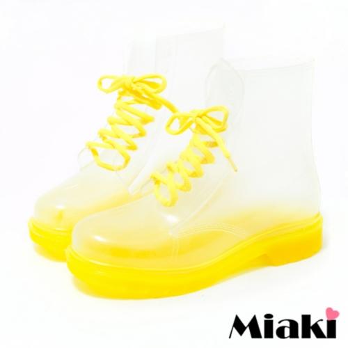 【Miaki】雨靴百變穿搭低跟短靴雨鞋 (黃色)