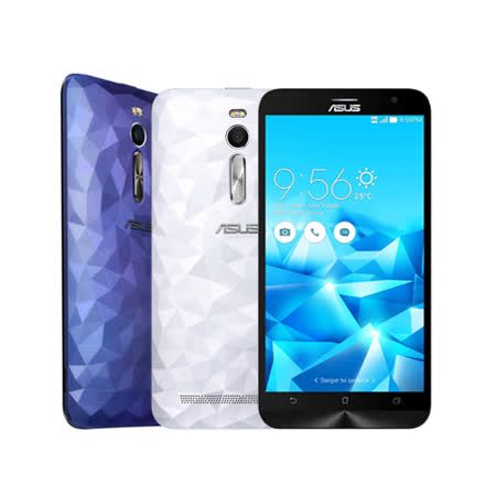 ASUS Zenfone 2 Deluxe ZE551ML Z3580 4G/64G 5.5吋 LTE智慧手機(藍紫色)-【送華碩原廠NFC皮套+華碩原廠背蓋+鋼化保護貼】