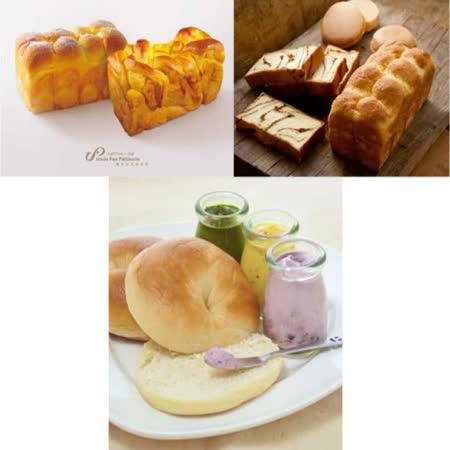 【麵包叔叔烘焙屋】秒殺麵包禮盒