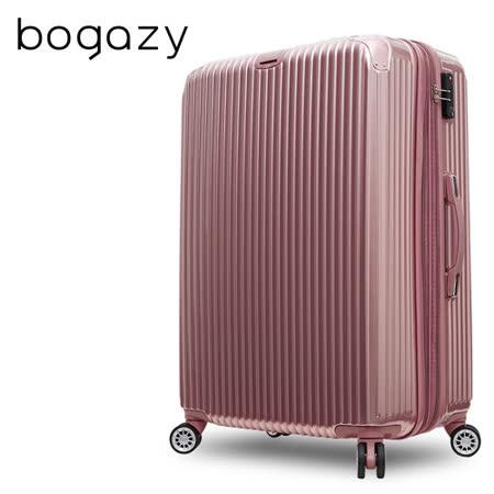 【Bogazy】冰封行者 24吋PC可加大鏡面行李箱(玫瑰金)