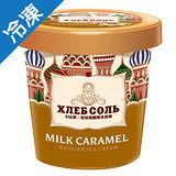 卡比索皇家俄羅斯-牛奶焦糖475ML