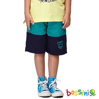 bossini男童-輕便短褲04淺綠
