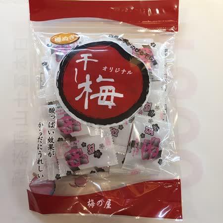 日本進口-梅之屋無籽大梅干(120g/包)-原味(4包組)