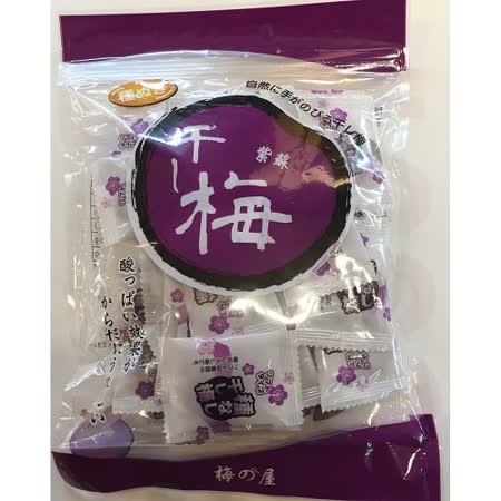 日本進口-梅之屋無籽大梅干(120g/包)-紫蘇(4包組)