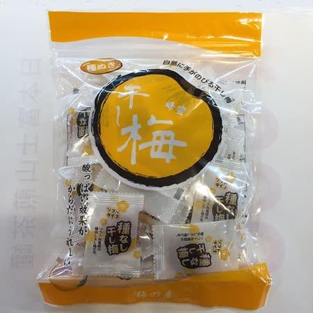 日本進口-梅之屋無籽大梅干(120g/包)-蜂蜜(4包組)