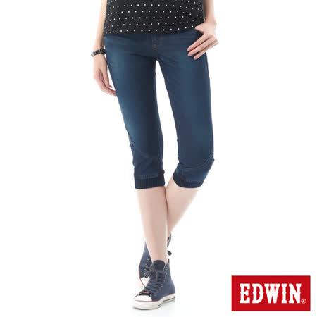 EDWIN 迦績褲 3D束口七分褲-女-酵洗藍