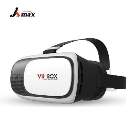 VR-box B1 頭戴式3D虛擬眼鏡