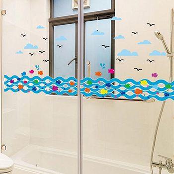 窩自在 DIY無痕創意牆貼/壁貼-藍色海洋_AY7235 (50X70)