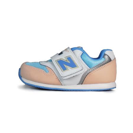 NEW BALANCE 996 TIER 3 童 紐巴倫 復古鞋 粉/藍/白 -FS996PWI