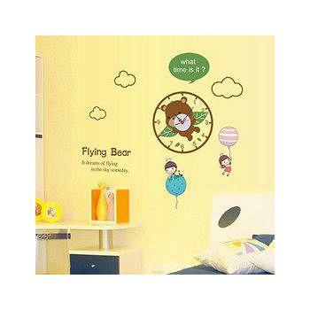窩自在 韓版DIY創意壁貼時鐘-小熊飛高高(附靜音機芯) (30X90)